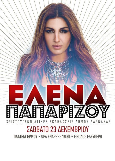ELENA_Xmas_50x70_V4