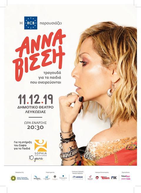 L01818 - Sophia Foundation- Anna Vissi Concert 2019-A4 Poster