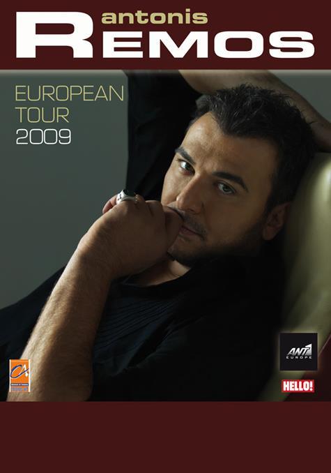 Remos_70x100_Europe